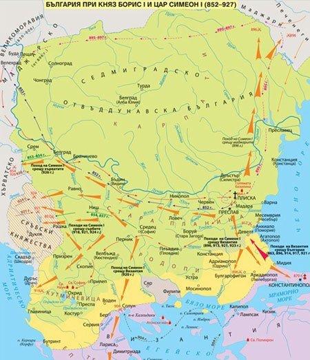 България през 9 и 10 век