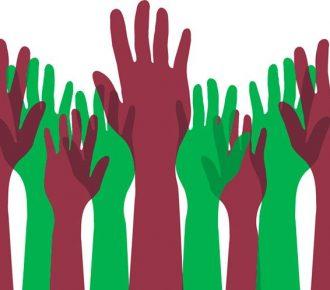 Малцинства и мнозинство
